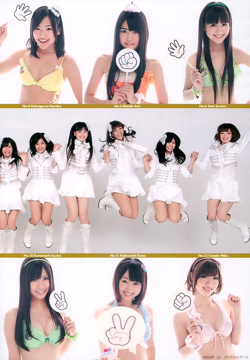 AKB48の画像101