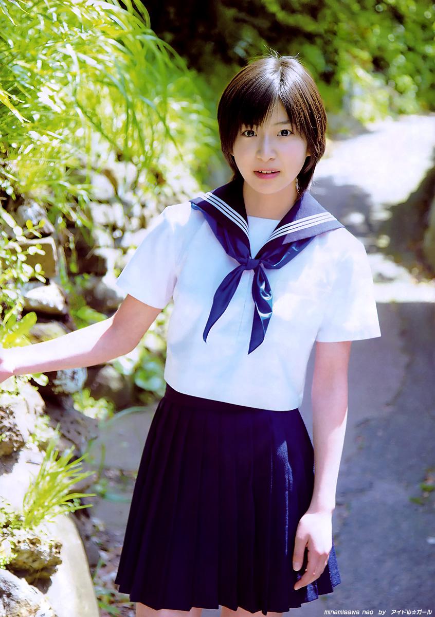 南沢奈央の画像