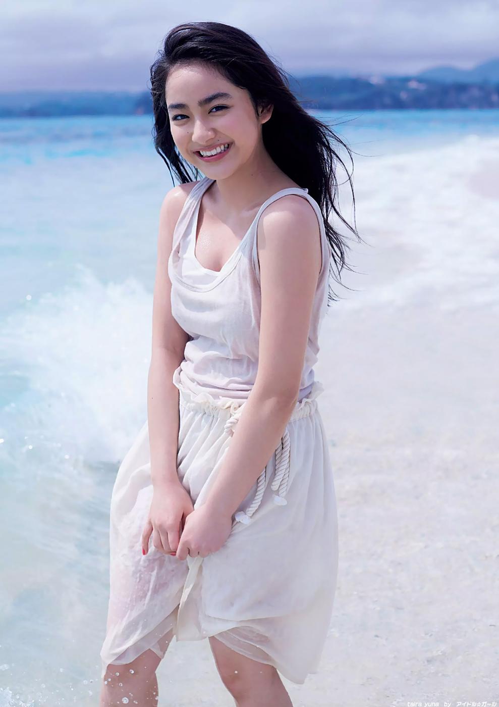平祐奈の画像