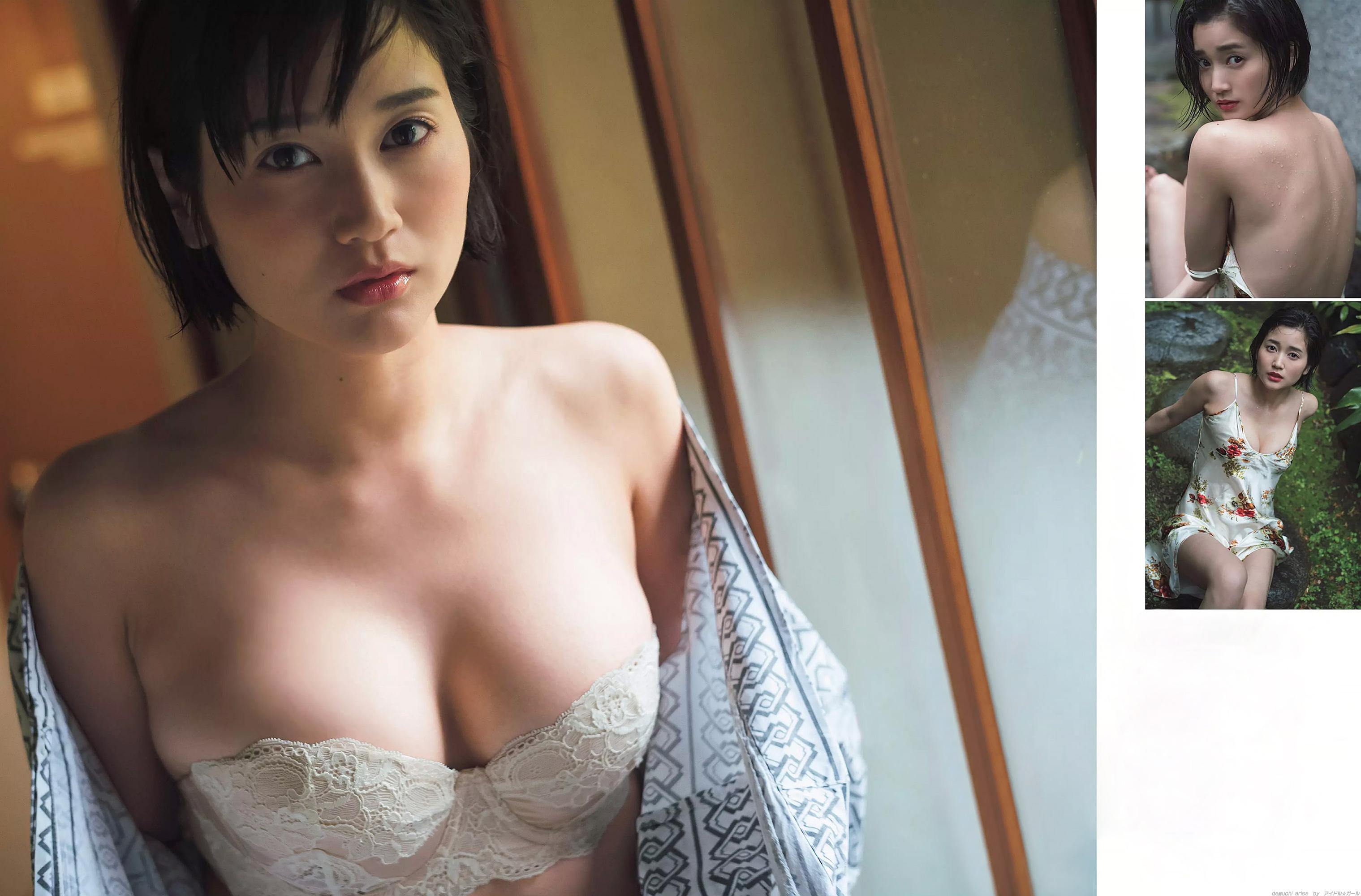 出口亜梨沙の画像006