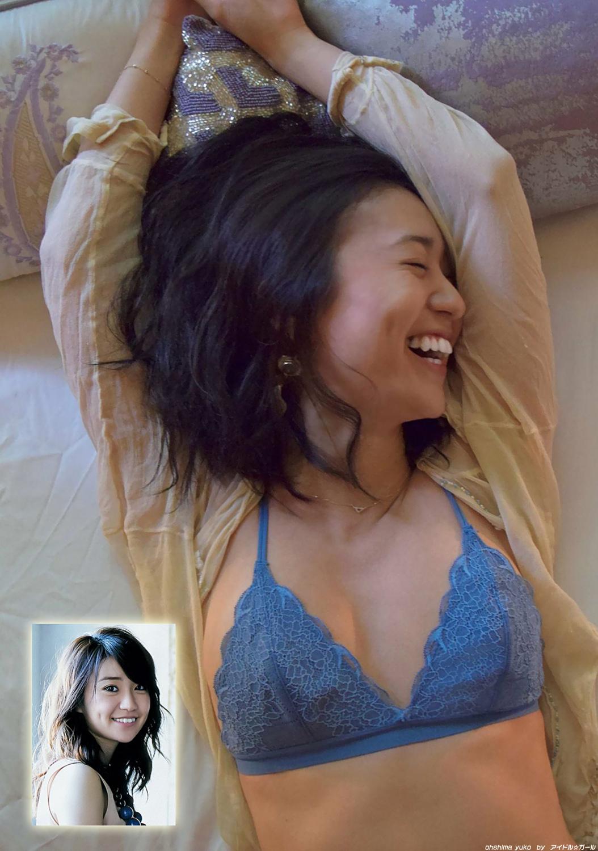 大島優子 画像