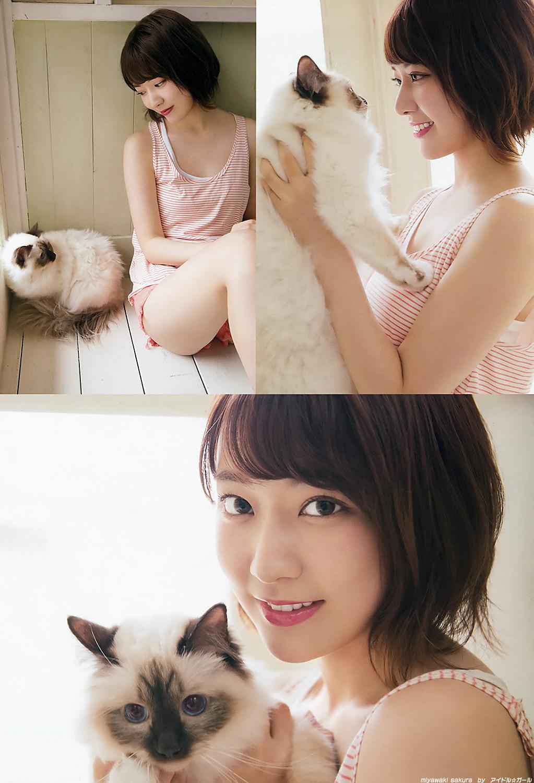 宮脇咲良の画像163