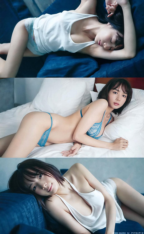 岡田紗佳の画像030