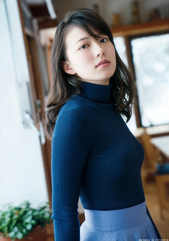 阿部華也子の画像006