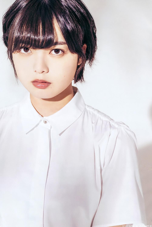 平手友梨奈の画像