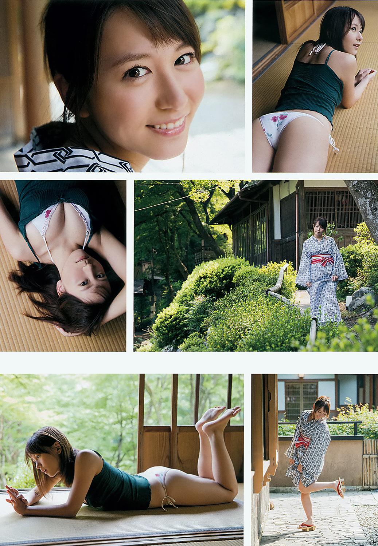 大場美奈の画像069