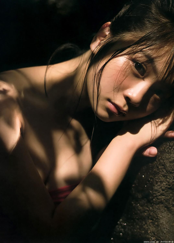 小畑優奈の画像040b