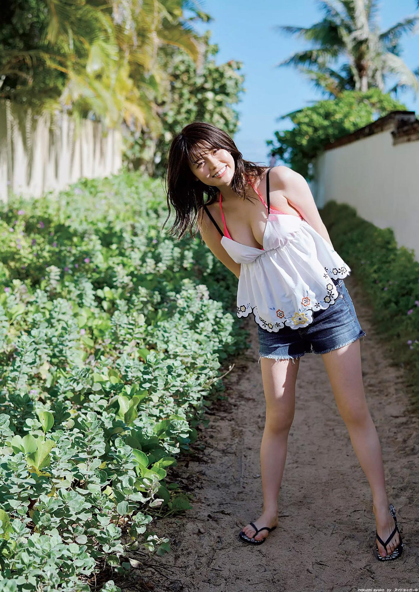 井口綾子の画像013b