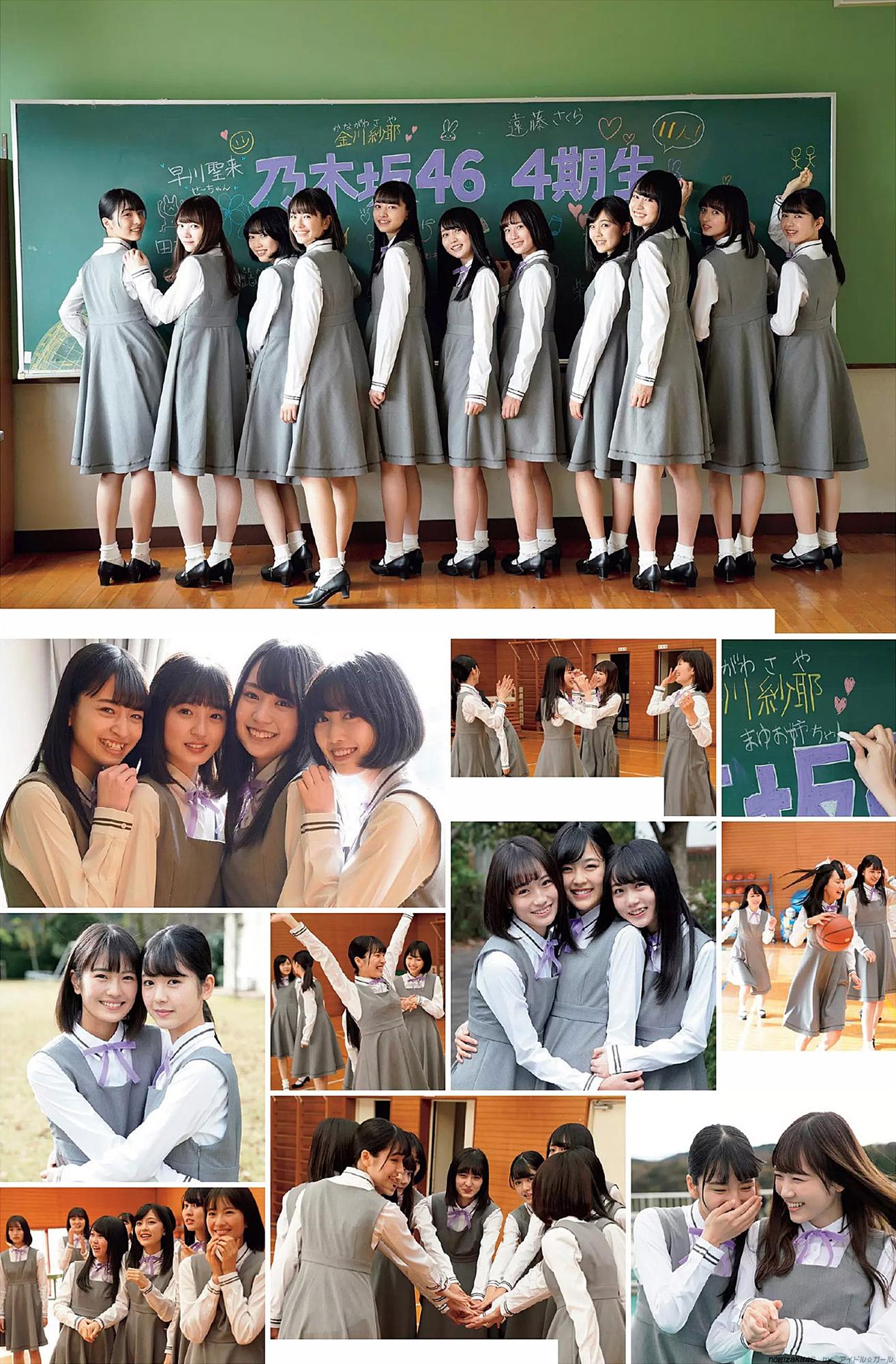 乃木坂46の画像184