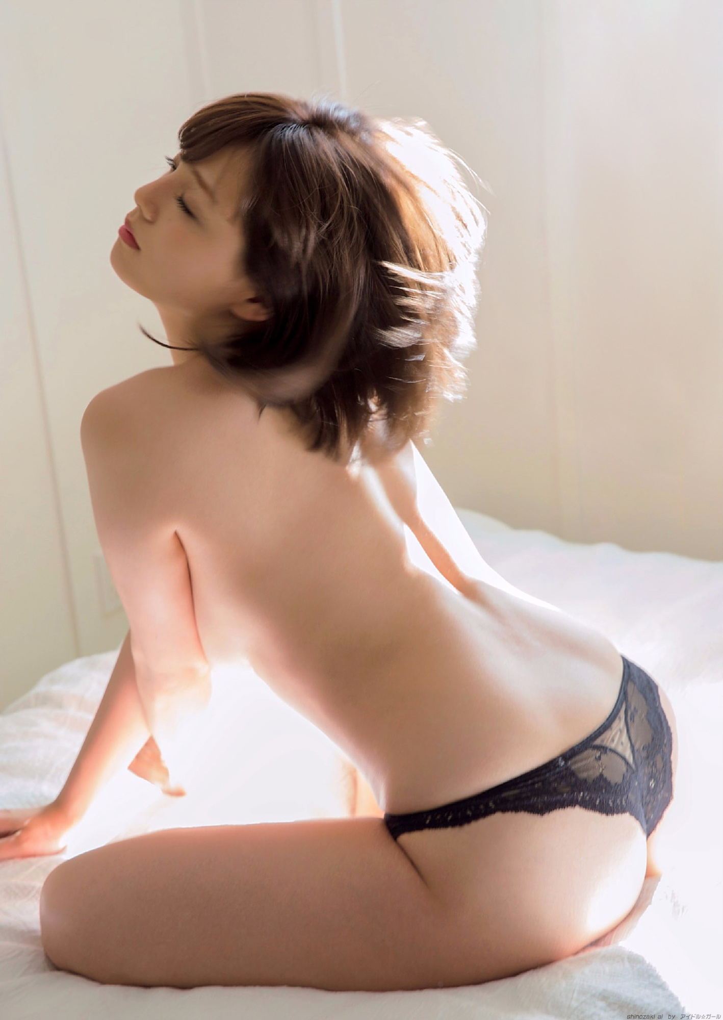 篠崎愛460