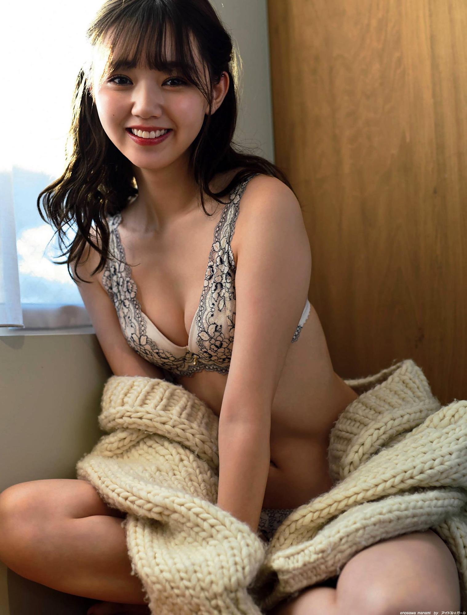 江野沢愛美の画像025
