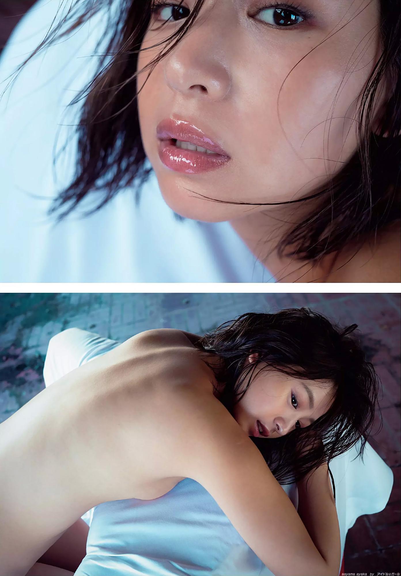 佐山彩香の画像123