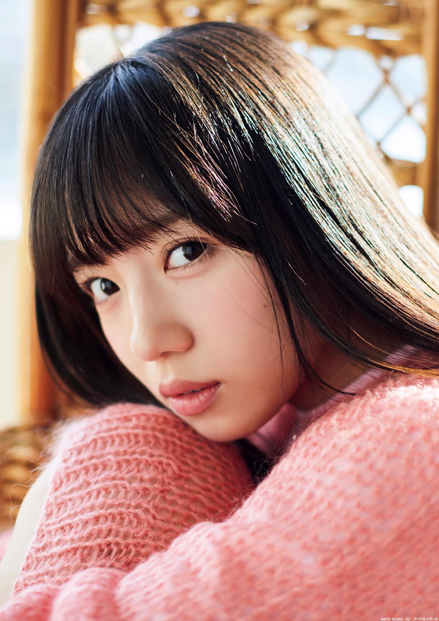 齊藤京子の画像001