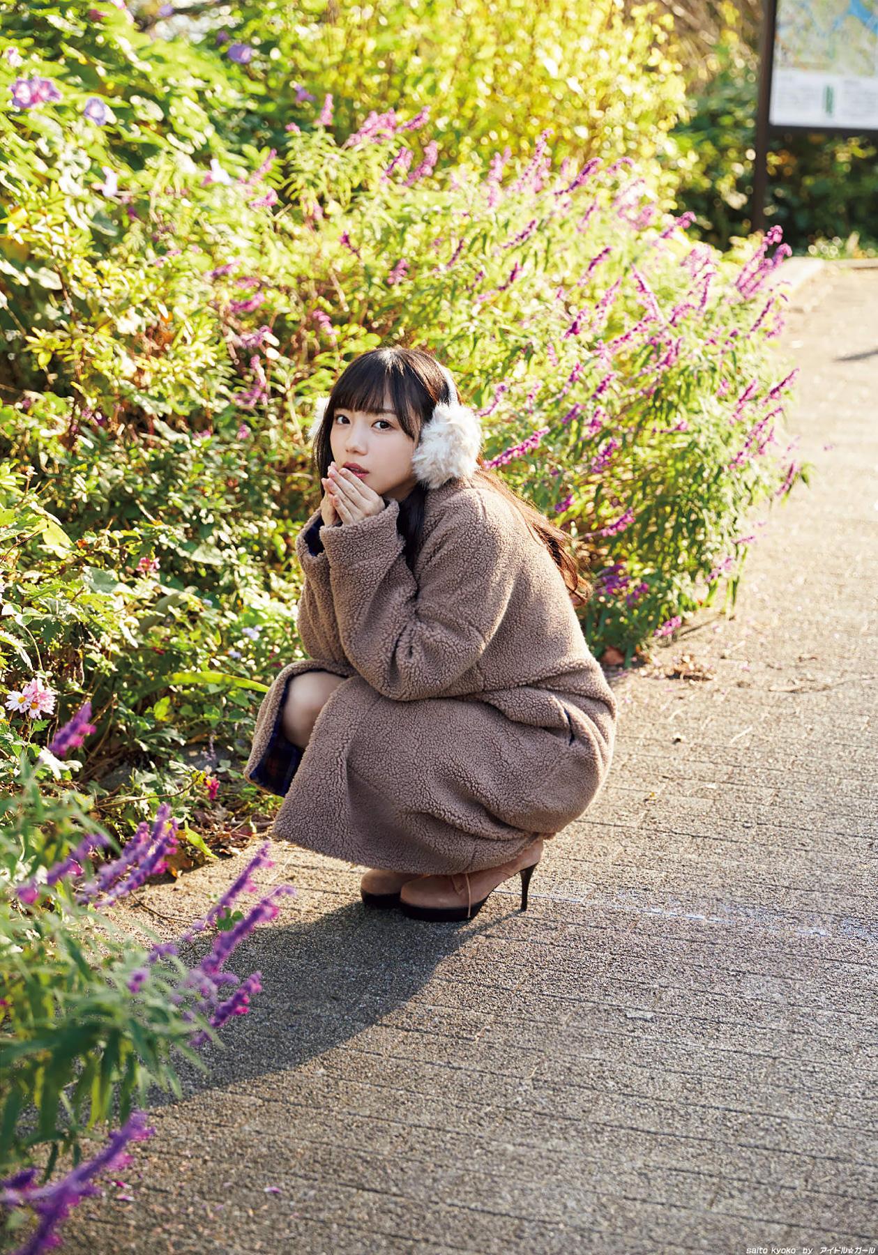 齊藤京子の画像007