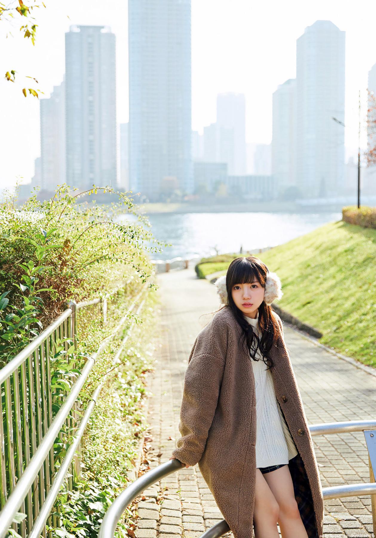 齊藤京子の画像008