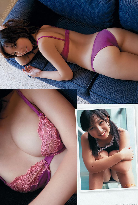 飯田里穂の画像004