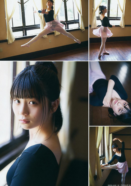 小畑優奈の画像051