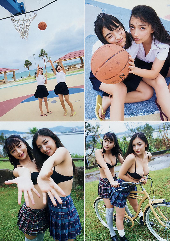 エリカ&エリナの画像011