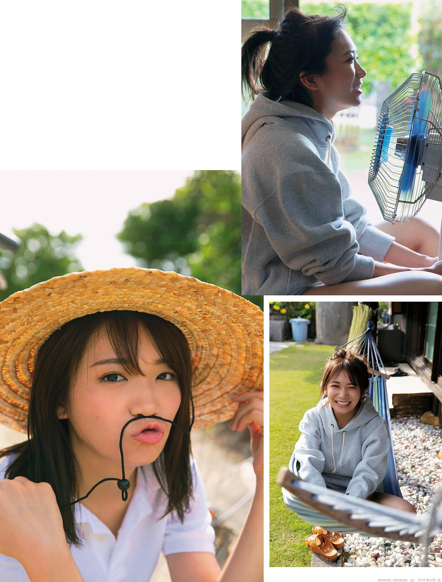 秋元真夏の画像017