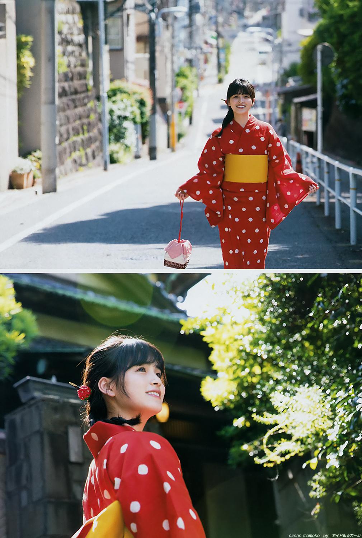 大園桃子の画像014