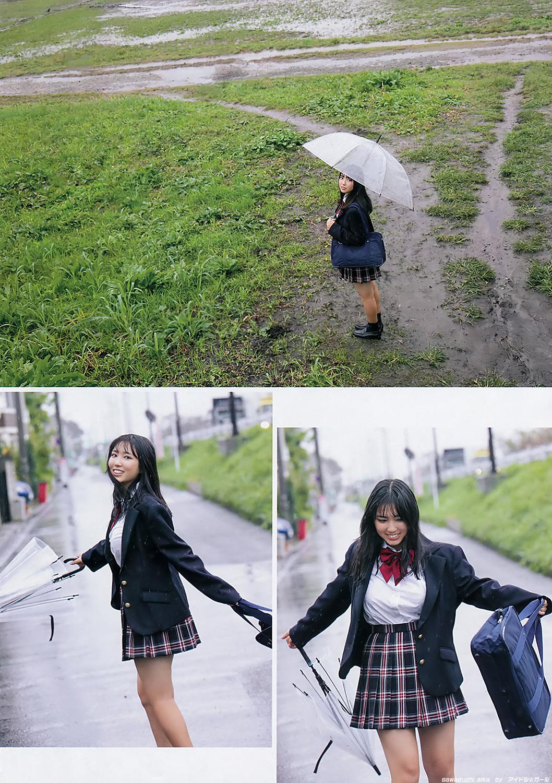 沢口愛華の画像036