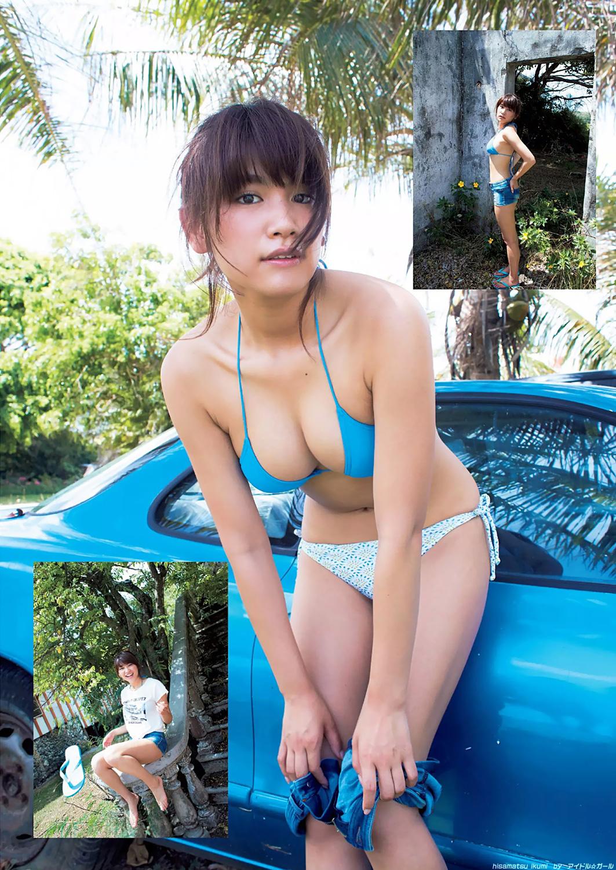 久松郁実の画像130