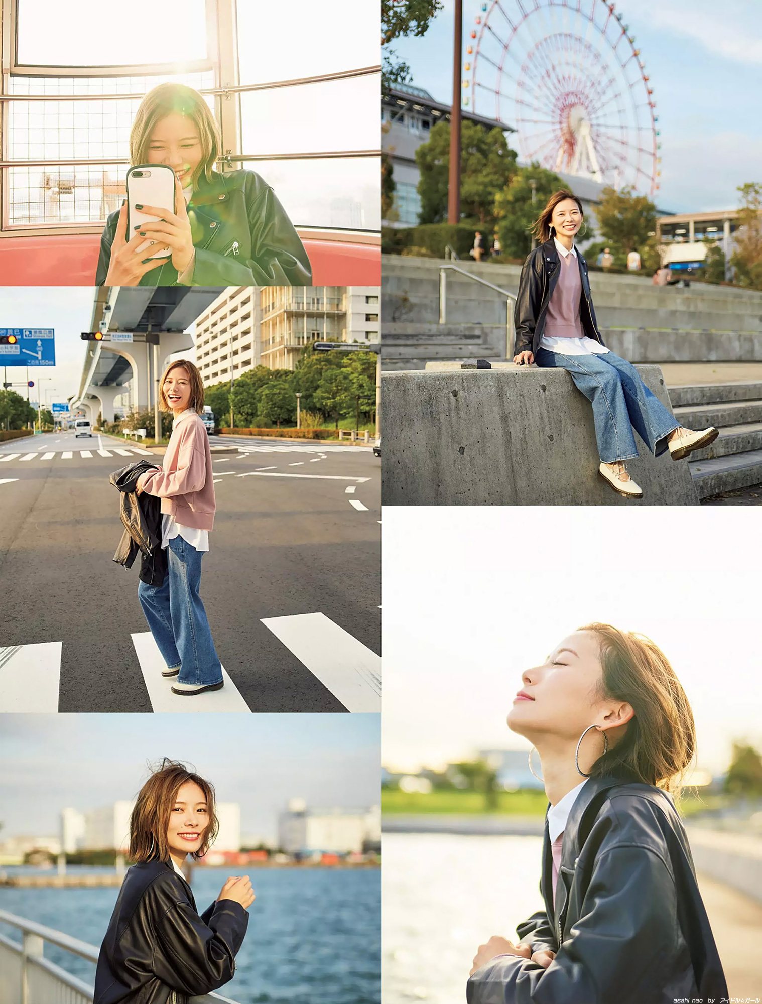 朝日奈央の画像005