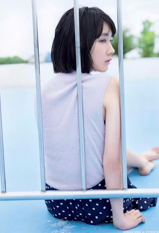 松本穂香の画像001