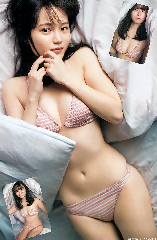尾崎由香の画像014